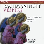 CD-cover: Nikolai Korniev & St. Petersburg Chamber Choir – Rachmaninov: Vespers (All-Night Vigil), Op. 37
