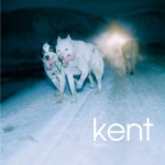 CD-cover: Kent – Chans